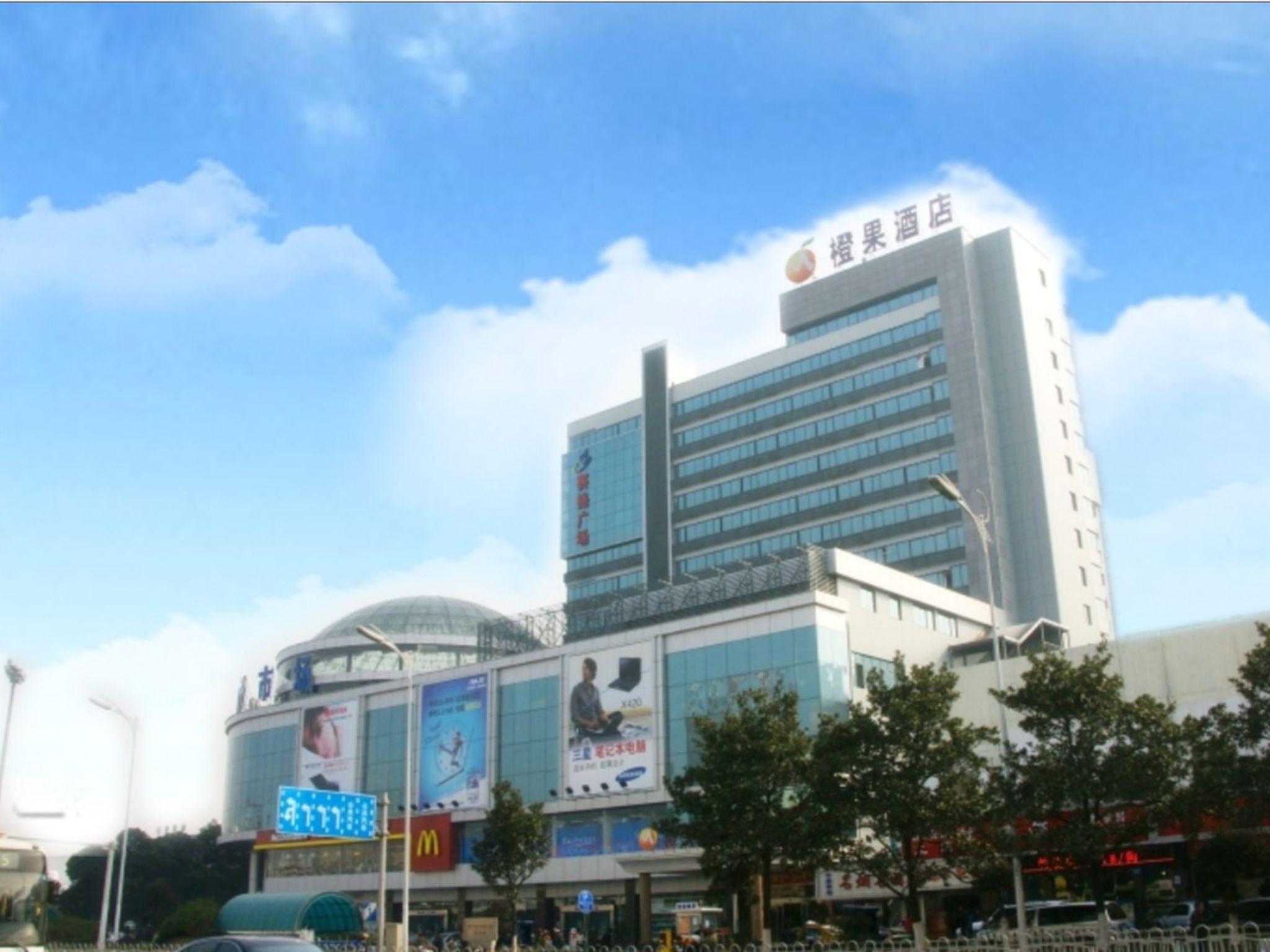Changsha Mellow Orange Hotel