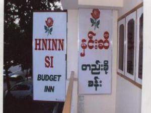 Hninn Si Budget Inn