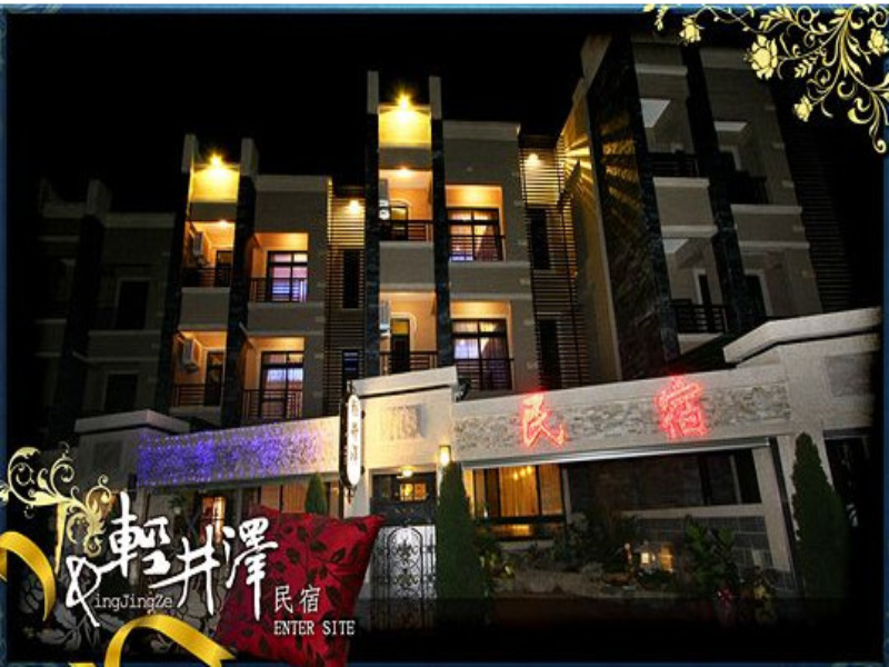 Qing Jing Ze Bed And Breakfast
