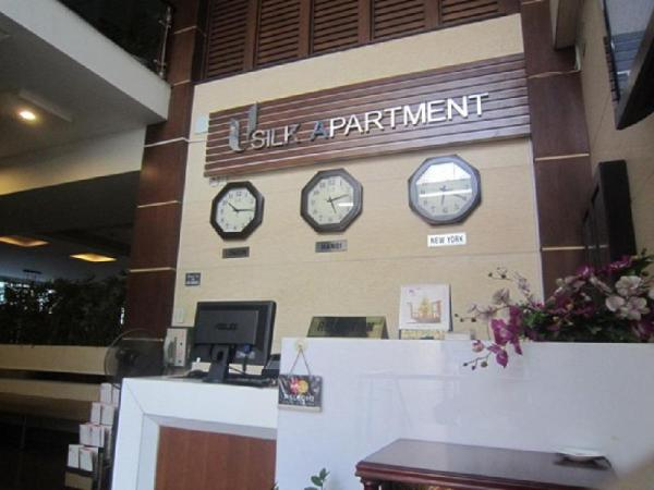 U Silk Apartment Ho Chi Minh City