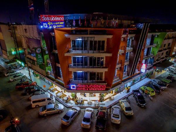 VATCHARA NORTHGATE HOTEL Nakhon Sawan