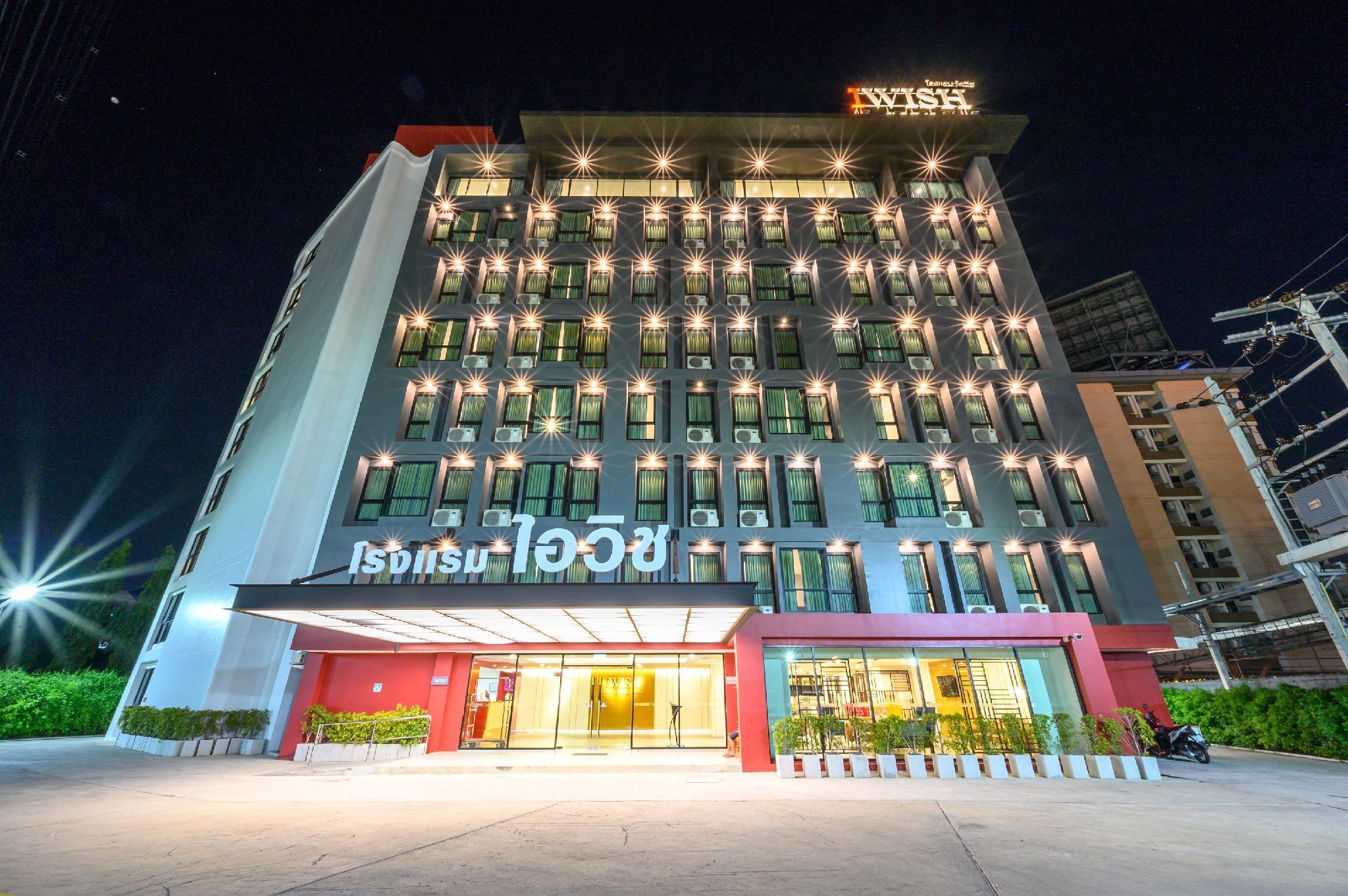 IWISH Hotel Bangkok