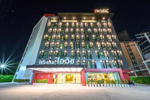 IWISH Hotel Bangkok Bangkok