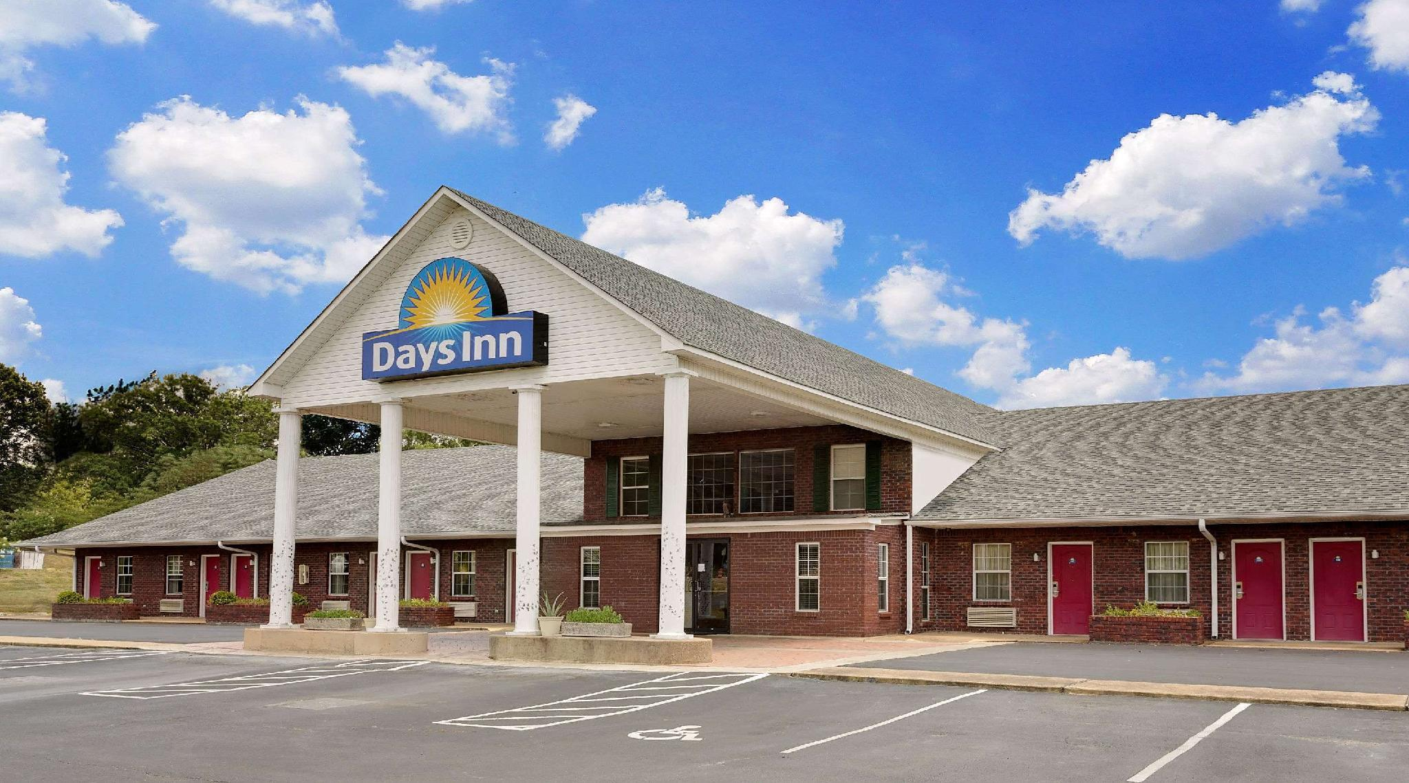 Days Inn By Wyndham Savannah