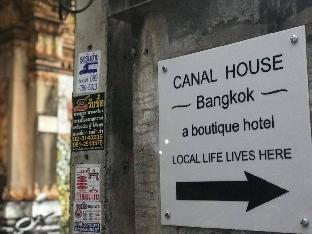 Canal House Bangkok boutique hotel