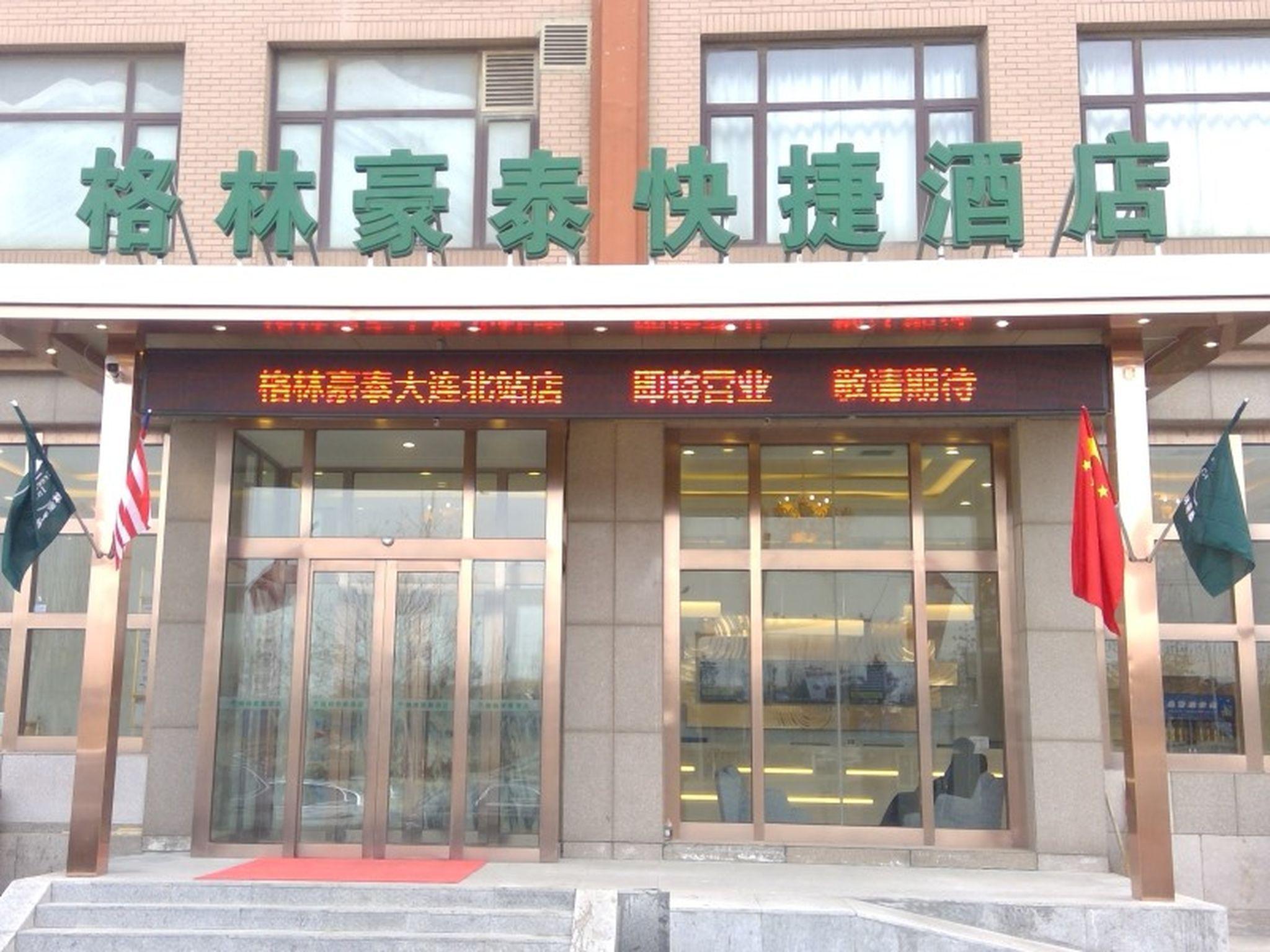 GreenTree Inn Dalian North Railway Station Express Hotel