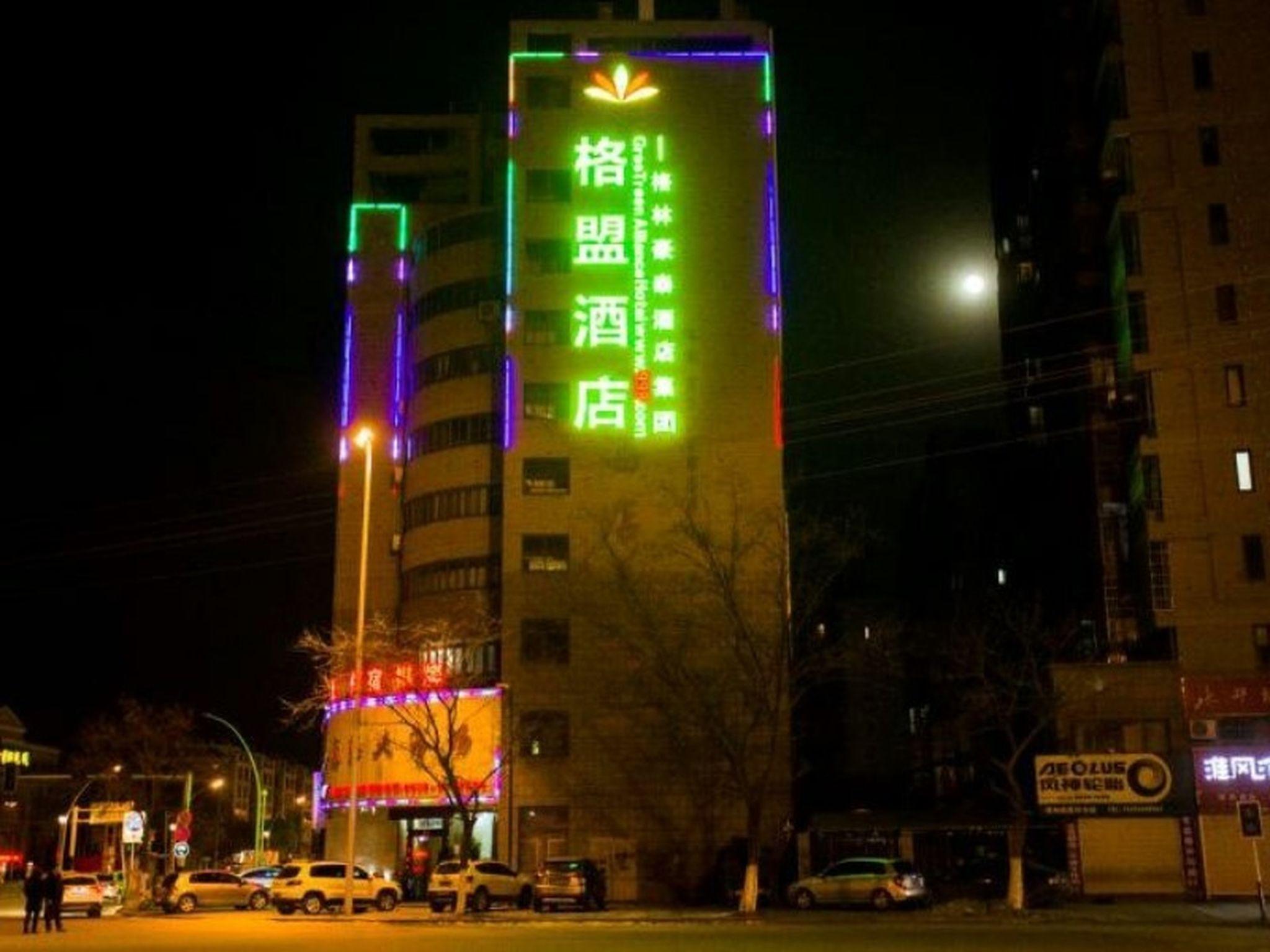 GreenTree Alliance Bengbu Wuhe County Yihao Bojing City Branch