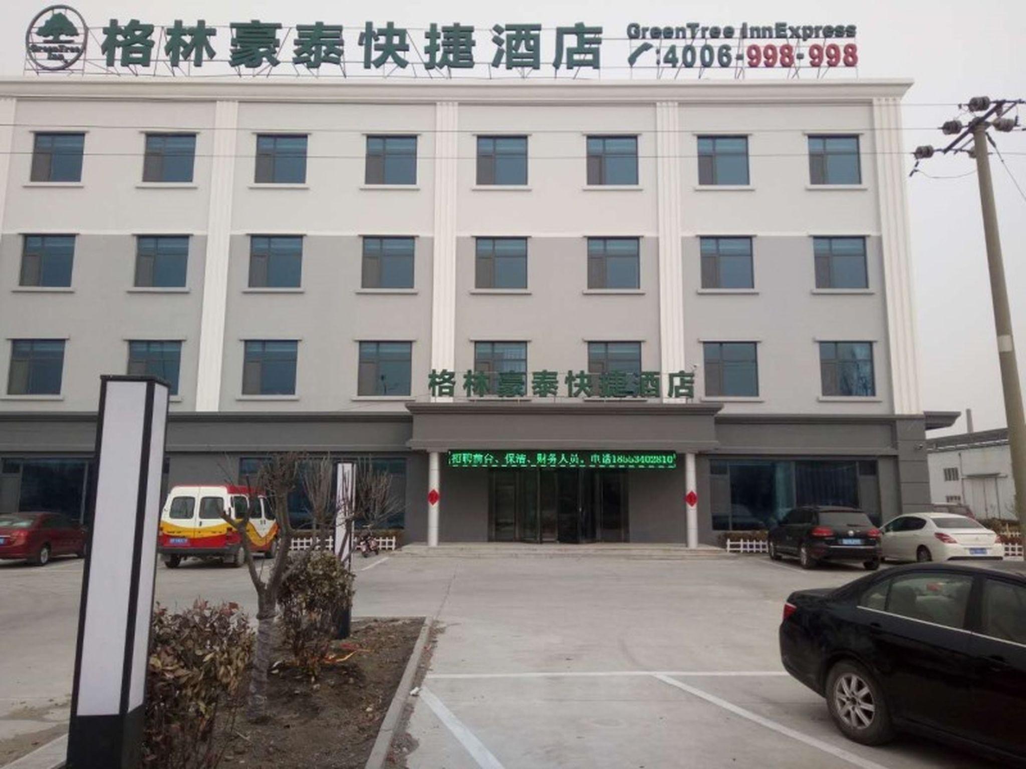 GreenTree Inn Qingdao Jiaozhou Jiaoping Road Express Hotel