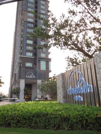Baan Kiang Fah Hua Hin Condominium by thanita Hua Hin
