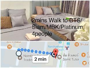 2 Mins walk BTS,4pp,Siam,CTW,MBK 4H