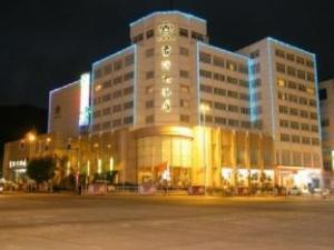 Putian Taiwan Hotel