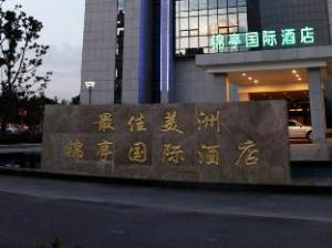 Wuxi Americas Best Hotel & Resorts