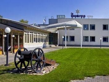 Grand Hotel Fortecia