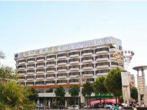 ユニバーサル (Universal Hotel)