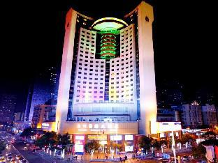 Фото отеля International Wenzhou Hotel