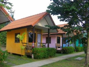 Grace Ville Resort - Koh Chang