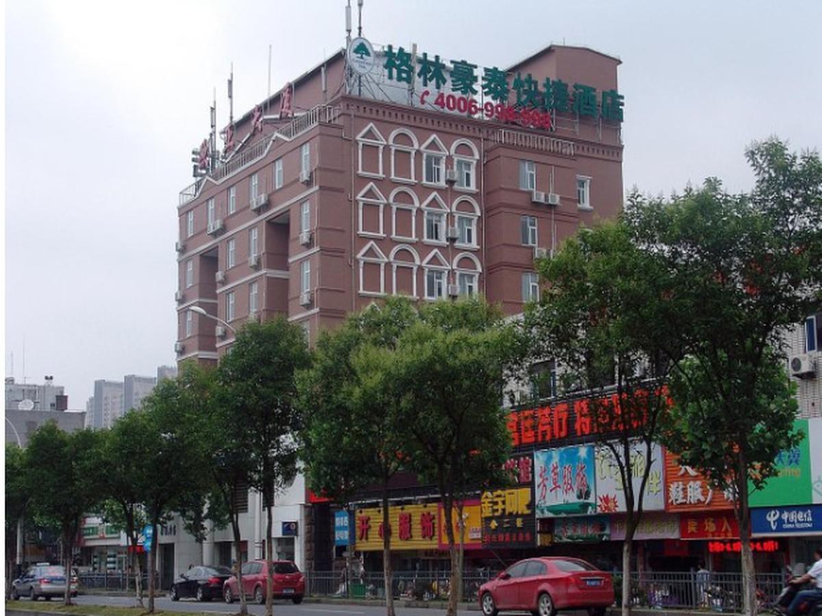 GreenTree Inn Wuxi Zhongqiao Hotel