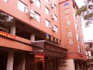 Guilin Jinshuiyuan Hotel
