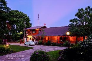 Baan Esan Country House บ้านอีสาน คันทรีเฮาส์