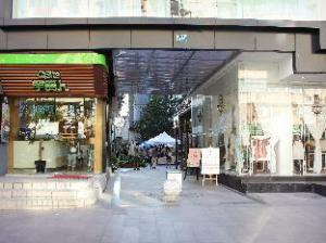 Queens Park Boutique Hotel Hangzhou