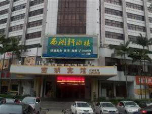 Starway Hotel Shenzhen Luohu Diwang Building Branch