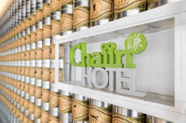 Chaiin Hotel - Dongmen Taipei