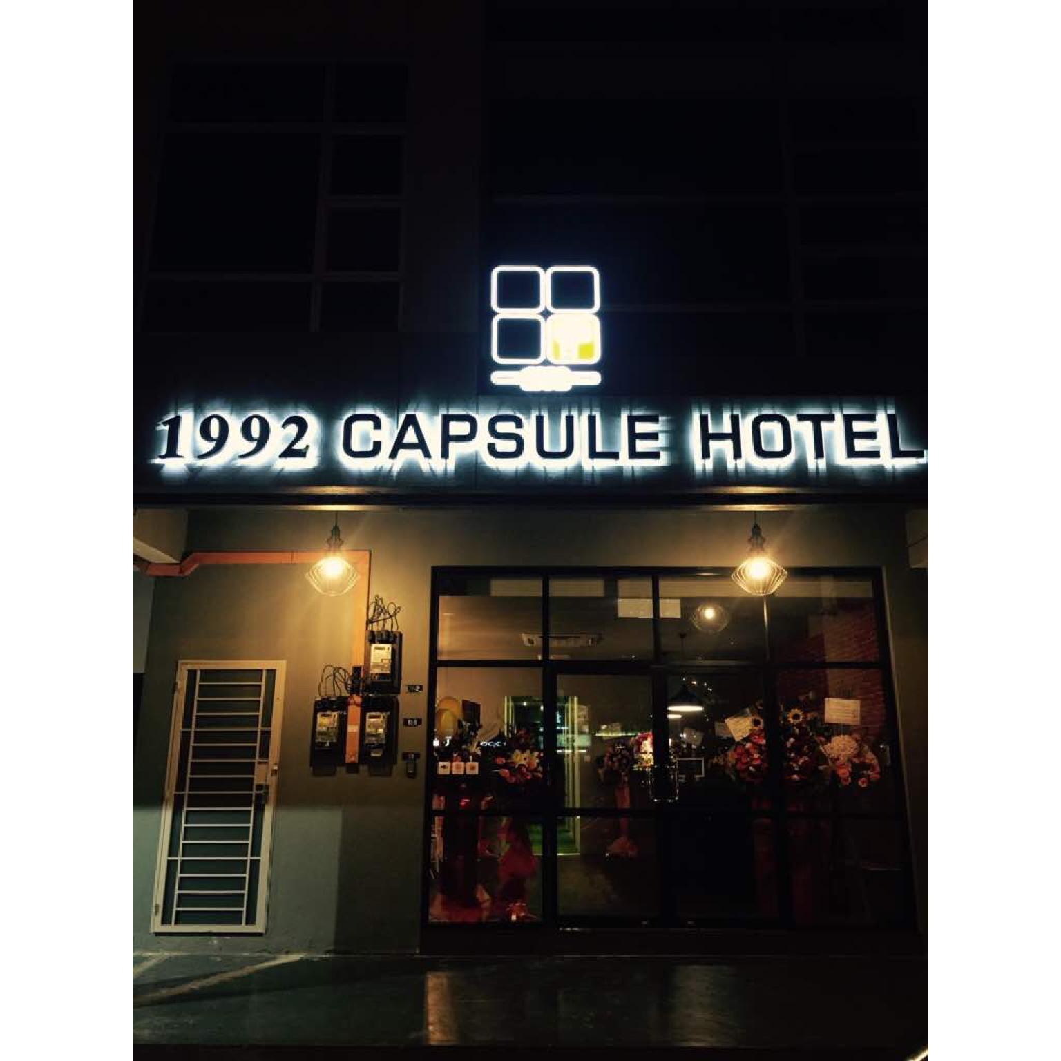 1992 CAPSULE HOTEL
