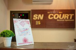 %name SN Court Serviced Apartment เชียงใหม่