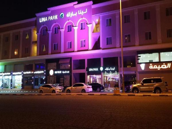 Lina Park 2 Dammam