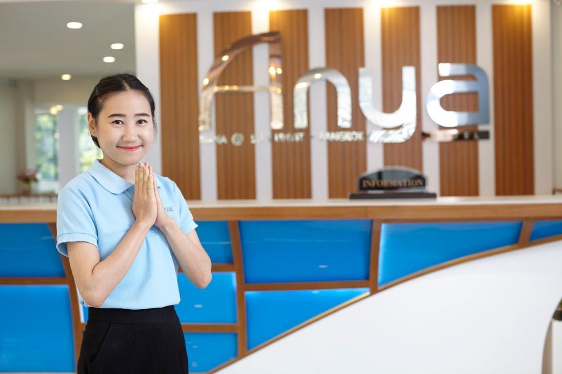 Anya Nana @ Sukhumvit - Bangkok อัญญา นานา แอท สุขุมวิท - กรุงเทพฯ
