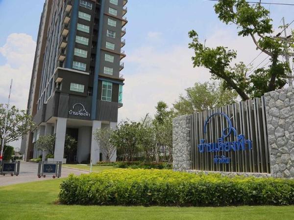 Baan Kiang Fah Condominium floor22 Hua Hin