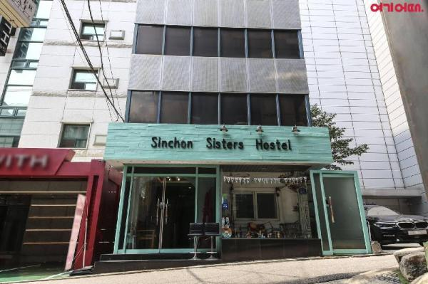 Sinchon Sisters Hostel Seoul