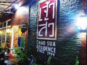 Jao Sua Residence