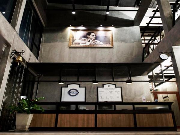 The Terminal Hotel Khon Kaen