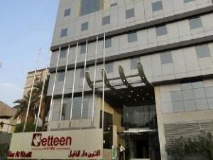 (Etteen Dar Al Khalil Hotel)