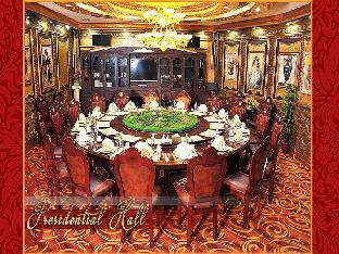 picture 3 of Lido de Paris Hotel
