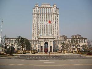 Nanjing Arcadia International Hotel