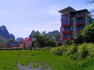 Yangshuo Lazy Man's View Hotel