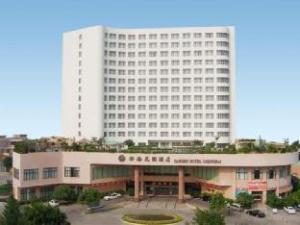 Chenghai Garden Hotel Shantou