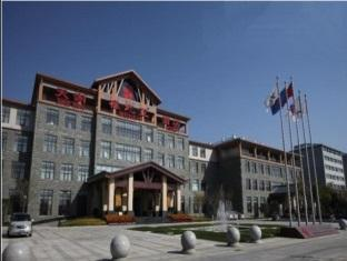 Nanyang Tian Run Media Hotel