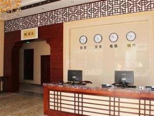 Wuzhen Fengzeyuan Inn