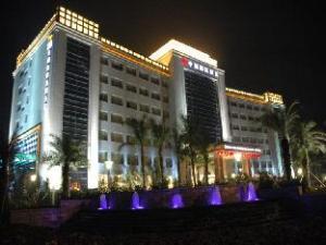 Centenio International Hotel