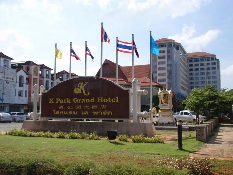 K Park Grand Hotel โรงแรมเคพาร์ค แกรนด์