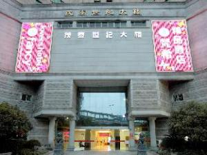 Hangzhou Fancy Lovers Hotel