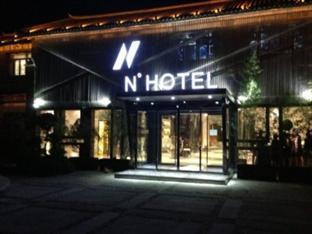 Dali N Hotel