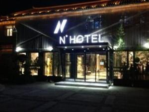 Dali N-Hotel