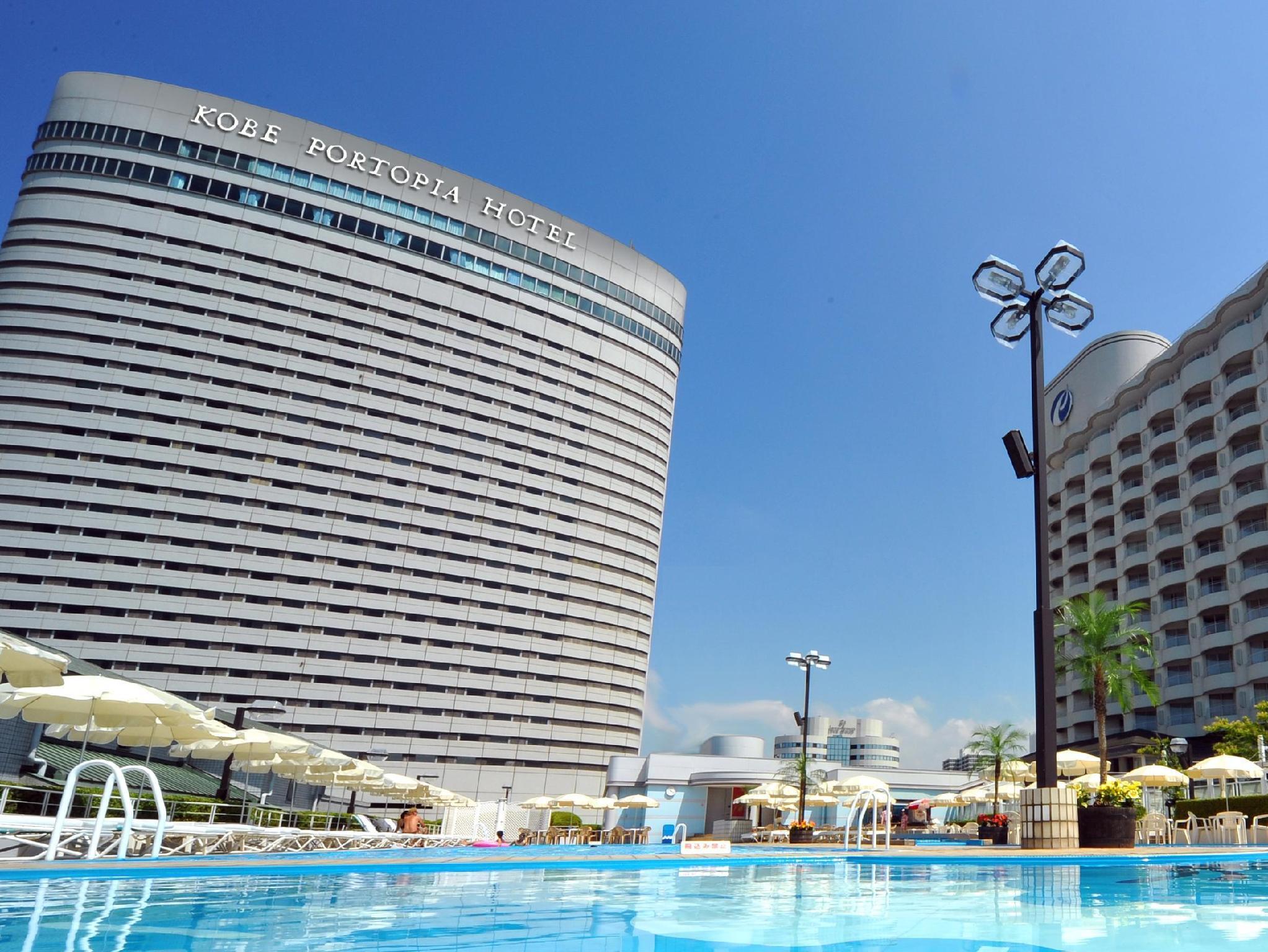 โรงแรมโกเบพอร์โตเปีย