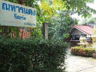 [ウィハンデーン]一軒家(500m2)| 7ベッドルーム/7バスルーム Nahandaeng Resort
