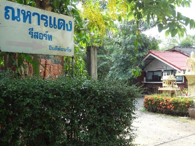 บ้านเดี่ยว 10 ห้องนอน 1 ห้องน้ำส่วนตัว ขนาด 500 ตร.ม. – วิหารแดง – Nahandaeng Resort