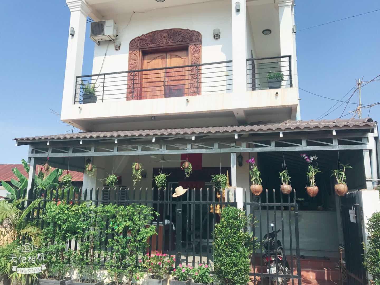 Sky Guesthouse Siem Reap
